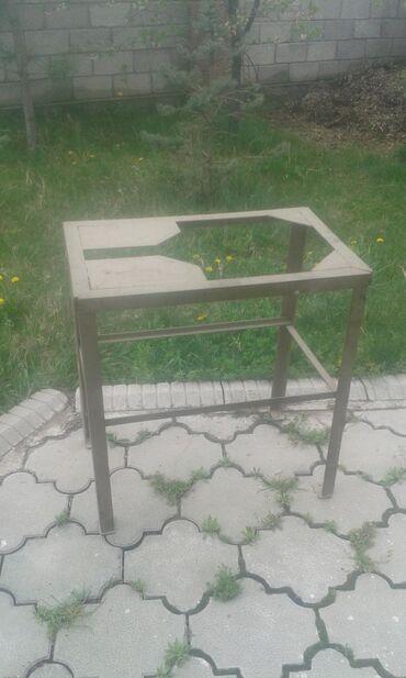 Стол железный продаю