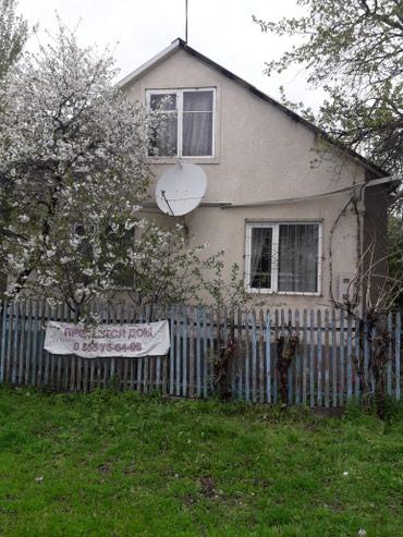 Придаю дом с.Военно-Антоновка ул.Северная 115.   в Кок-Ой