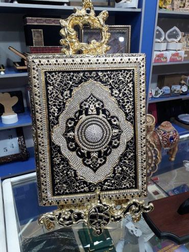 Xırdalan şəhərində Quran qabı istənilənilən ünvana çatdırılır