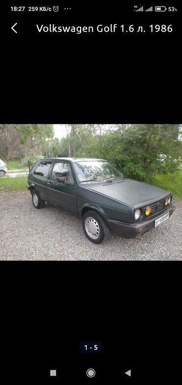 купить титановые диски на ниву в Кыргызстан: Volkswagen Golf 1.6 л. 1986