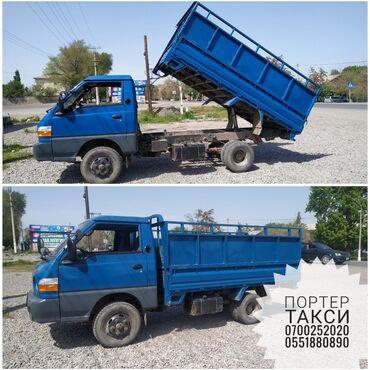 кара балта нефтеперерабатывающий завод вакансии в Кыргызстан: Услуги портера. Кара Балта!  Доставка грузов! Самосвал!!!