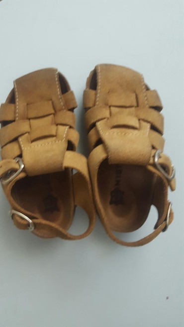 Dečije Cipele i Čizme | Vrbas: Grubin