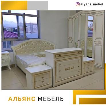 кофеварка с автоматическим капучинатором для дома в Кыргызстан: Спальная гарнитура в рассрочку- без процентов- без залога- без участия