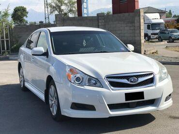 Subaru Legacy 2.5 л. 2010