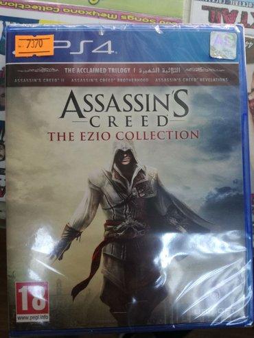 Bakı şəhərində PlayStation 4 oyunları