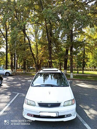 14298 объявлений: Honda Odyssey 2.3 л. 1997 | 220 км