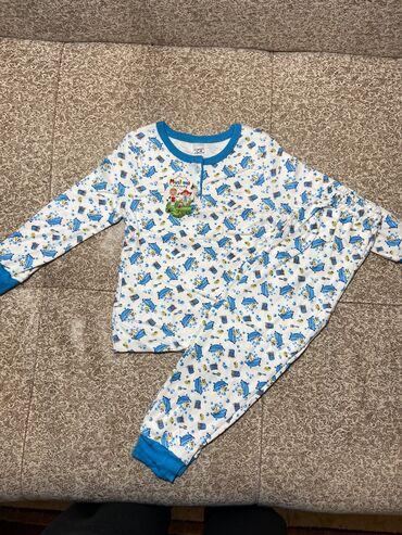 Ликвидация товара по оптовым ценам детские пижамы  девочка и мальчик р