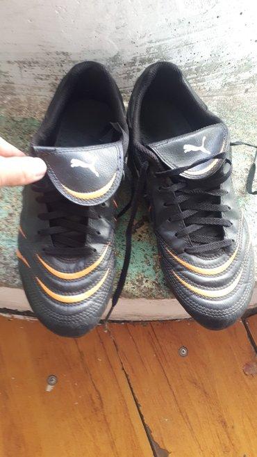 футбольные бутсы оригинал в Кыргызстан: Бутсы футбольные. Чистая кожа. Оригинал. подойдет для мини футбольное