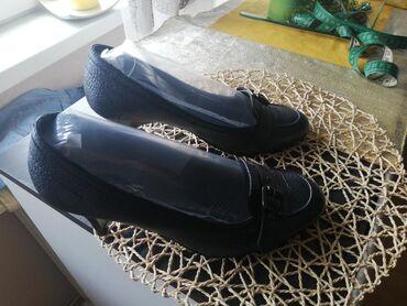 Cipele stikle visina - Srbija: Nove cipele kozne Graceland 39 br visina stikle 7cm jako udobne bez