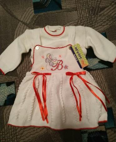 детские народные костюмы в Кыргызстан: Костюм детский! производство Турция! Новое! Состояние отличное! Токмок