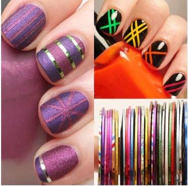 Personalni proizvodi | Zajecar: Trakice za dekoraciju nokta u raznim bojama   Cena za komad 50din