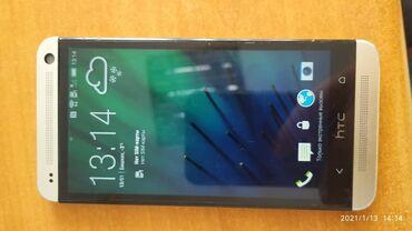 htc touch в Кыргызстан: HTC One  работает норм   цена 2500 (без торга)