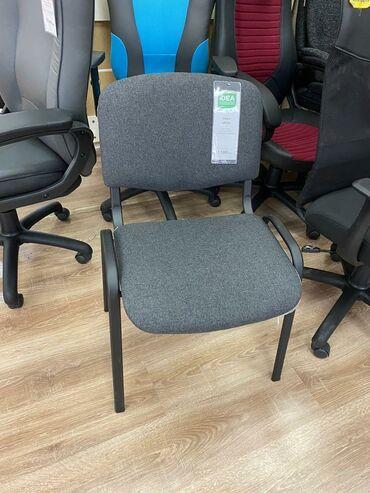 """стулья для гостинной недорого в Кыргызстан: Стул """"И Цвет: серый, черный Производитель: Россия"""