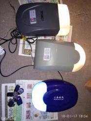 Управление автоматическими приводами в Бишкек