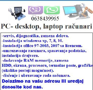 IT, Internet, Telekom - Srbija: POPRAVKA. SERVIS. INSTALACIJE