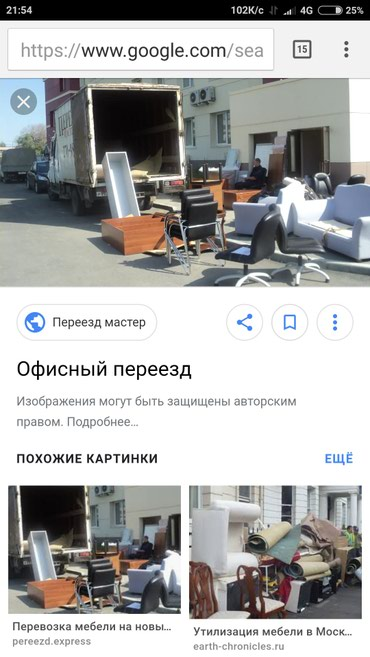 Переезд пианино. Звоните : в Бишкек