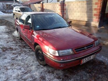 Subaru Legacy 1993 в Бишкек