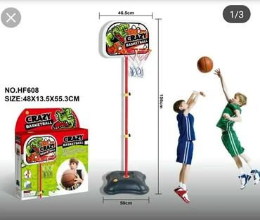 roller üçün uşaq şortikləri - Azərbaycan: Basketbol seti-kiçik yaş uşaqların əylənərək,sağlam şəkildə inkişafını