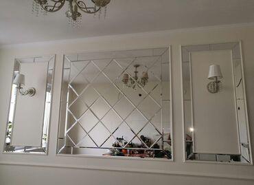где купить коврик для йоги в Кыргызстан: Почему стоит решить купить зеркальное панно на стену в