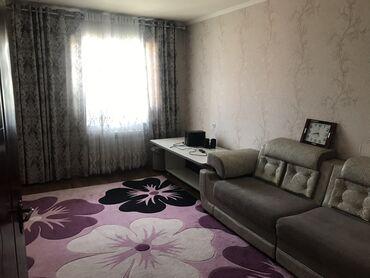 ворота джалал абад в Кыргызстан: Продается квартира: 4 комнаты, 104 кв. м