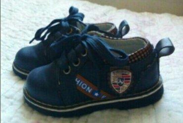 Sumqayıt şəhərində туфли 21 размер