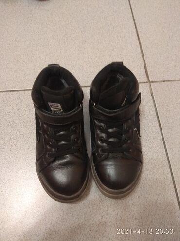 Продам детские туфли, размер 34