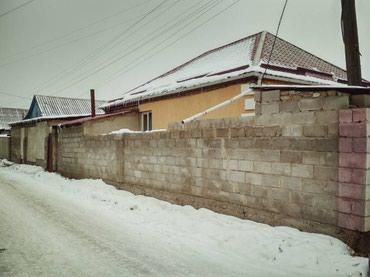 Срочно продаю 3-х комнатный кирпичный в Бишкек