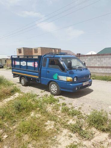 Автоуслуги - Кыргызстан: Портер Международные перевозки, По городу | Борт 2 кг. | Переезд, Вывоз строй мусора, Вывоз бытового мусора