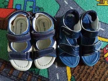 Dečije Cipele i Čizme | Stara Pazova: Sandale Rider 27 i Bobbi Shoes 26Unutrasnje gaziste kod oba para je