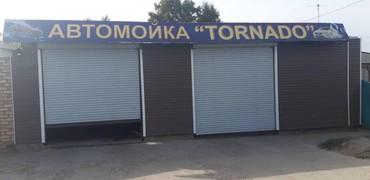 Требуются автомойщики(цы)в село в Лебединовка