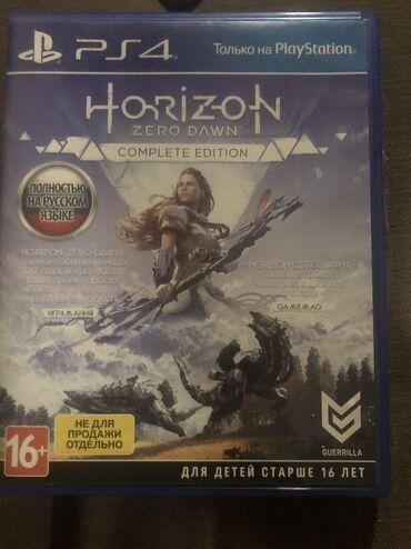 bmw 4 серия 420i at - Azərbaycan: Horizon zero playstation 4