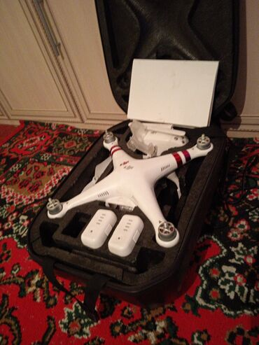 Квадрокоптеры - Кыргызстан: Для дрон дипломат