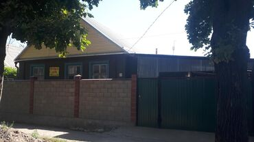 Продам Дома от собственника: 85 кв. м, 5 комнат