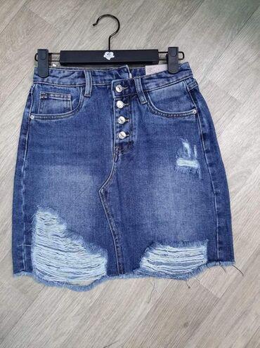 Teksas suknja Xs s m l xl Cena: 2000 din
