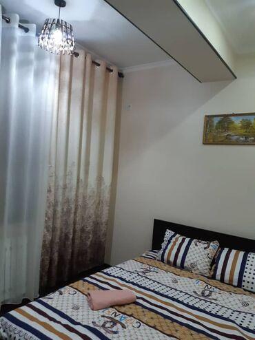 Суточной квартира без запаха уютная комфортная договорные