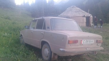 ВАЗ (ЛАДА) Другая модель 1987 в Ат-Баши