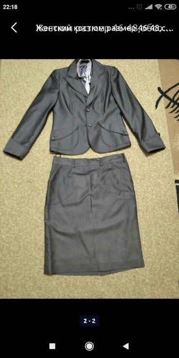 Продаю костюм р 44-46 новый