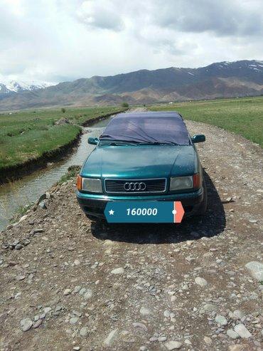 Audi S4 1993 в Кочкор