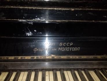 Пианино, фортепиано в Лебединовка: Пианино, фортепиано