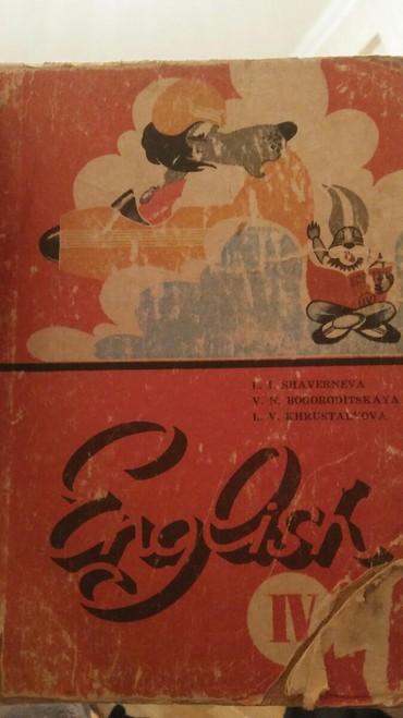 bu-disklər-tikilmiş-639 - Azərbaycan: Bu kitabfan isdiyirem
