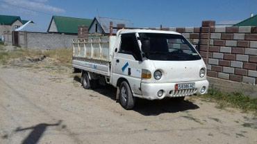 Портер такси по городу и за его пределы услуга договорная в Бишкек