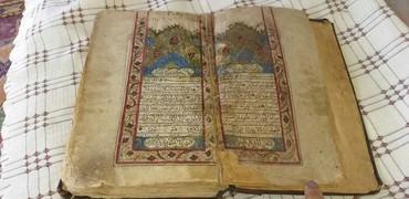 Əntiq əşyalar Azərbaycanda: Qedimi Qurani Kerim. Fars ve ereb dilindedi el yazmadi daş çapidi. Üzü