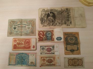 Продам монеты , рубли , боны! 1 рубль 1947 в Бишкек