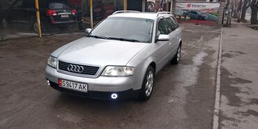 Audi A6 2.5 л. 2002 | 345000 км