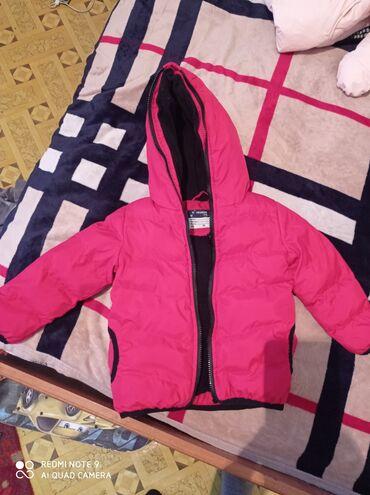Детский мир - Александровка: Продаю куртку в отличном состоянии подойдёт на два три года