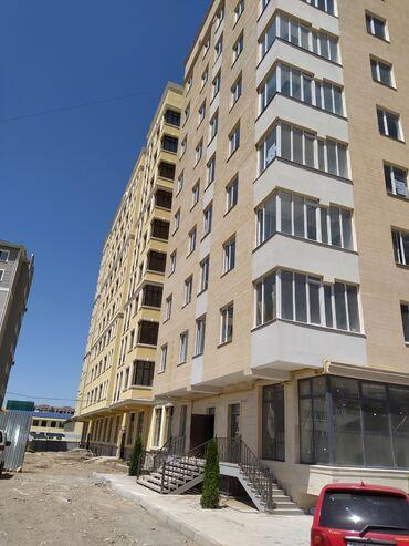 cube 29 в Кыргызстан: Продается квартира: 2 комнаты, 77 кв. м