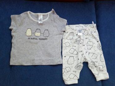 Stvari za bebe,bez ostecenja, 6 meseci - Nis