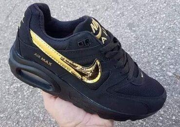 Kozne cipele - Srbija: Crne Nike Air Max sa zlatnim znakom, jos u brojevima 36 i 40 :) svi zn