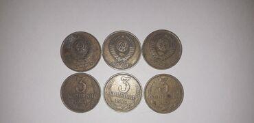 Есть много разновидности монеты
