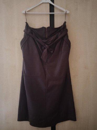 Sako suknja komplet - Srbija: Ženska kožna suknja boje trula višnja(može da ide u kompletu sa kožnom